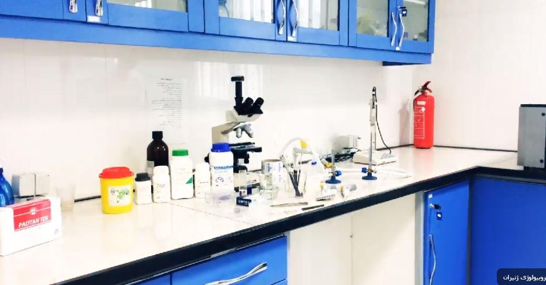 آزمایشگاه مبکروبیولوژی
