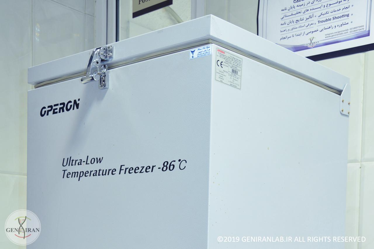 فریزر -85 درجه سانیتگراد